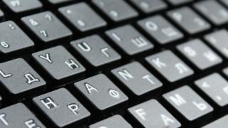 パソコンのショートカットキー