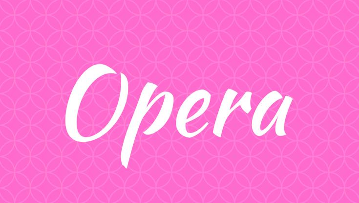初めてのオペラ鑑賞の注意点