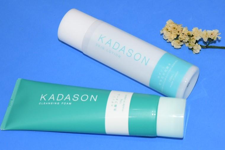 脂漏性皮膚炎のためのスキンケア「カダソン」